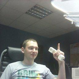 Дмитрий, 28 лет, Данков