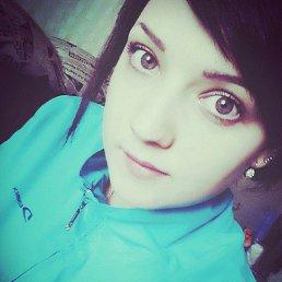 Наталия, 24 года, Биробиджан