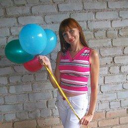 Елена, Кривой Рог, 41 год