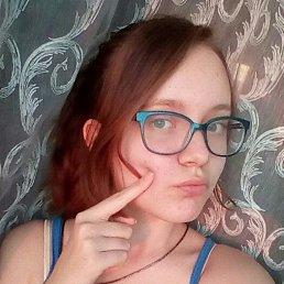 Polina, 20 лет, Набережные Челны