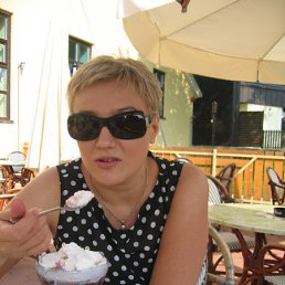 Людмила, 40 лет, Рени