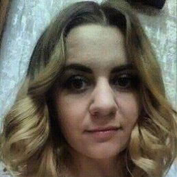 Алиса, 26 лет, Ярославль