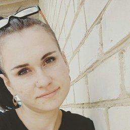 Алина, 24 года, Геническ