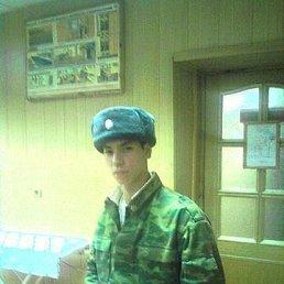 Руслан, 29 лет, Новоузенск
