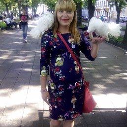 Таня, 35 лет, Белозерское