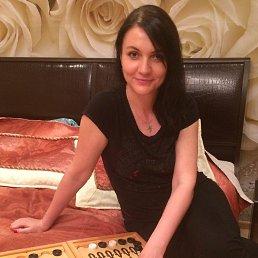Софья, 35 лет, Сургут