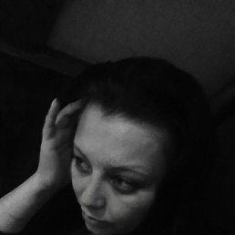 Татьяна, 28 лет, Серебряные Пруды