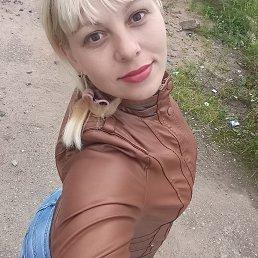 Валентина, 29 лет, Бологое