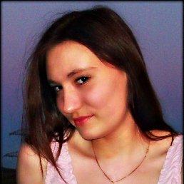 Маргарита, 30 лет, Архангельск