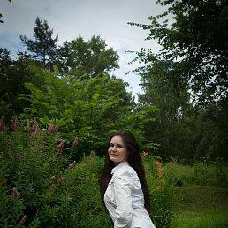 Kristina, 26 лет, Пущино