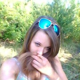 Юлия, 26 лет, Кантемировка