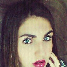 Екатерина, 26 лет, Зверево