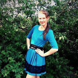 Анна, 18 лет, Воткинск