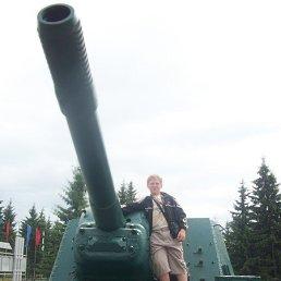 Алексей, 20 лет, Артемовск