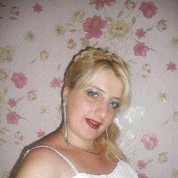 Екатерина, 29 лет, Спасск-Дальний