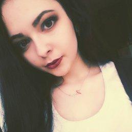 Галина, 23 года, Белый Яр