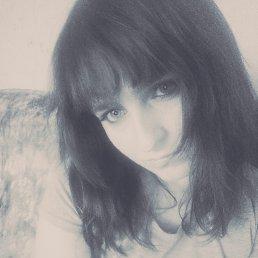 Алиса, 28 лет, Братск