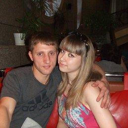 дашулька, 28 лет, Завитинск