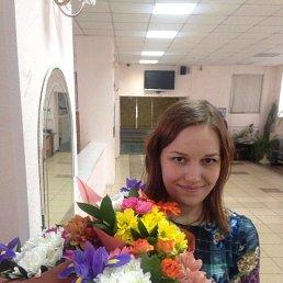 Анна, 37 лет, Каменск-Уральский
