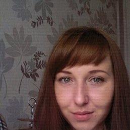 Зинаида, 26 лет, Новосибирск