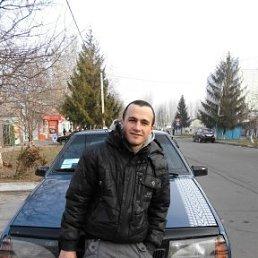 сергей, 28 лет, Скадовск