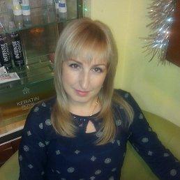Оксна, 29 лет, Нерюнгри