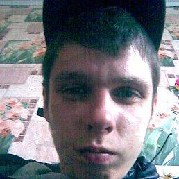 Егор, 24 года, Отрадное