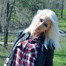 Эва, 29 лет, Славянск
