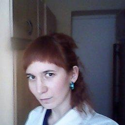 ТАТЬЯНА, 32 года, Можга