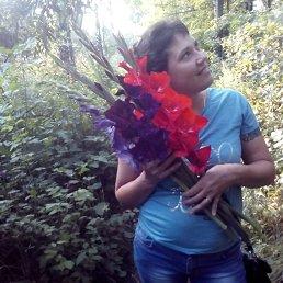 Анжелика, Смоленск, 38 лет
