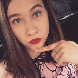 Яна, 22 года, Кыштым