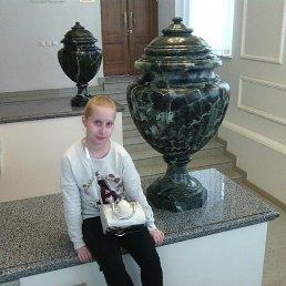 Фото Лиза, Ярославль, 16 лет - добавлено 3 ноября 2017