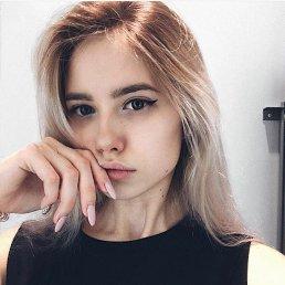Лиза, 18 лет, Тольятти