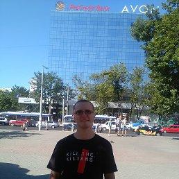 Евгений, 29 лет, Новая Каховка