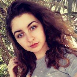 Юлия, 23 года, Иерусалим