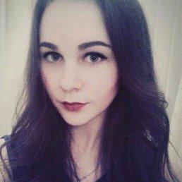Ева, 19 лет, Винница
