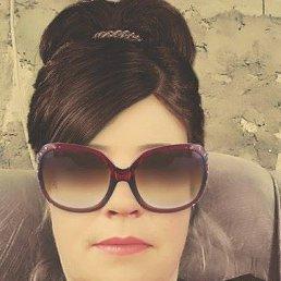 Наталья, 44 года, Бишкек