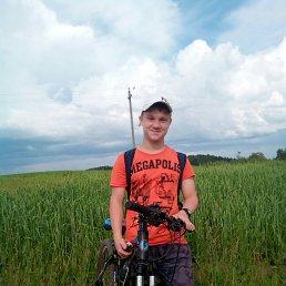 Иван, 18 лет, Лысьва