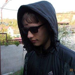 Андрюша, 18 лет, Канев