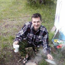 Ginns, Петропавловск-Камчатский, 46 лет