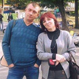 Наташа, Гуляйполе, 42 года