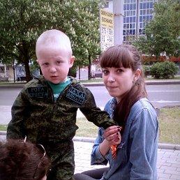 Вика, 22 года, Макеевка
