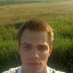 Роман, 23 года, Глазов