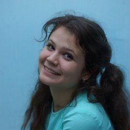 Светлана, 23 года, Сарапул
