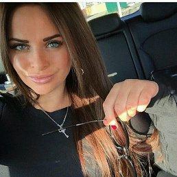 Елена, 28 лет, Хабаровск