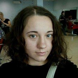 Алёна, 27 лет, Брест