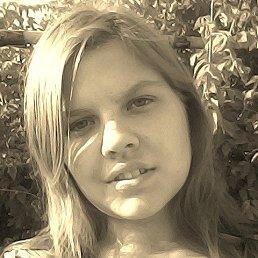 Екатерина, 17 лет, Карталы