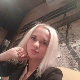 Анна, 30 лет, Каменское