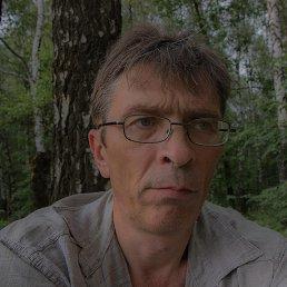 Олег, 56 лет, Железнодорожный