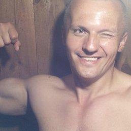 Сергей, Середина-Буда, 41 год